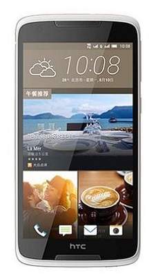 HTC Desire 828 - kategori billede
