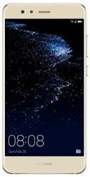 Huawei P10 Lite Høretelefoner - kategori billede