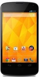 LG Nexus 4 Hukommelseskort - kategori billede