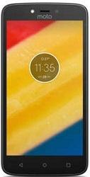 Motorola Moto C Plus Panserglas & Skærmfilm - kategori billede