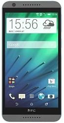 HTC Desire 620 Cover - kategori billede