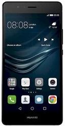 Huawei P9 Lite Cover - kategori billede