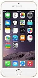 iPhone 6 Plus / 6S Plus Høretelefoner - kategori billede