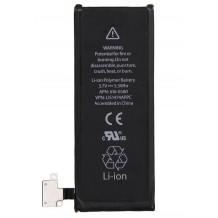 iPhone 5 / 5S Batteri - kategori billede