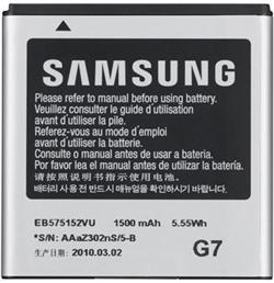 Samsung batterier - kategori billede