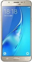 Samsung Galaxy J5 (2016) Hukommelseskort - kategori billede