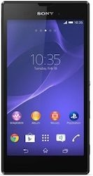 Sony Xperia T3 Cover - kategori billede