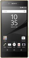 Sony Xperia Z5 - kategori billede