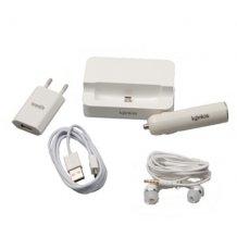 Universal microUSB 5-i-1 oplader, dock. headset, opladersæt, Hvid