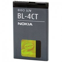 Nokia BL-4CT batteri, Originalt