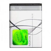 Nokia BL-5B batteri, Originalt Nokia batteri