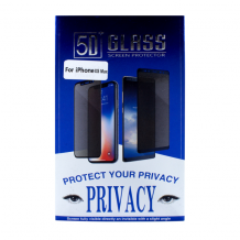 Cyoo - Apple iPhone XS Max - Privacy - 5D Glass Screen Protector - Black-1