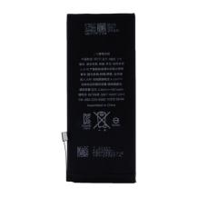 Cyoo - Lithium Ion Battery - Apple iPhone 8 - 1821mAh-1