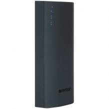 Essentials PowerBank 5200mAh, gummitekstur-1
