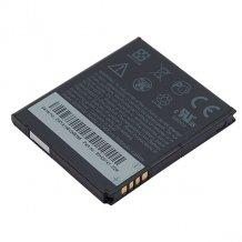 HTC Desire HD Batteri BA-S470, Originalt