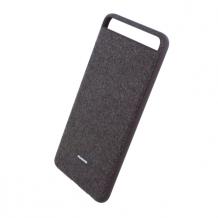 Huawei - Car Case - Hard Cover - Huawei P10 Plus - Brown-1