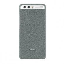 Huawei Car Case P10 Light Grey-1