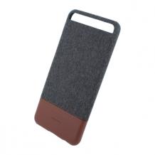 Huawei Mashup Case P10 Plus : Huawei Mashup Case P10 Plus Brown-1