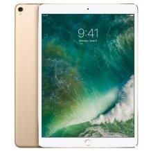 """Apple iPad Pro 10.5"""" Wi-Fi 64GB Guld MQDX2KN/A"""