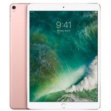 "Apple iPad Pro 10.5"" Wi-Fi + Cellualr 512GB Rose Gold MPMH2KN/A"
