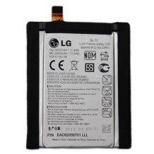 LG G2 Batteri originalt 3000 mAh LG BL-T7