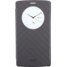 LG G4 cover til trådløs opladning, originalt LG CFR-100 Sølv