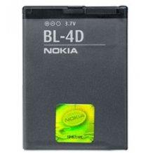 Nokia BL-4D batteri, Originalt