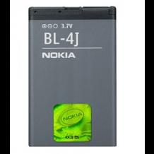 Nokia BL-4J batteri til Nokia C6-00, Originalt-1