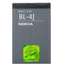 Nokia BL-4J batteri til Nokia C6-00, Originalt