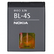 Nokia BL-4S batteri, Originalt-1