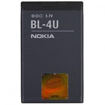 Nokia BL-4U batteri, Originalt-1