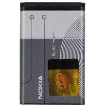 Nokia BL-5C batteri, Originalt