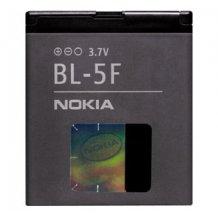 Nokia BL-5F batteri, Originalt