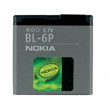 Nokia BL-6P batteri, Originalt