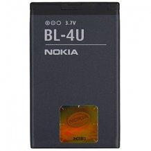 Nokia BL-4U batteri, Originalt