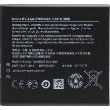 Batteri til Nokia Lumia 830 originalt BV-L4A