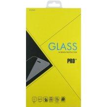 """Panserglas til Apple iPad Pro 10.5""""-1"""