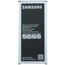 Samsung Galaxy J5 Batteri (2016) Originalt EB-BJ510CBE