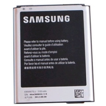Samsung Galaxy Note 2 batteri EB595675LUCSTD, Originalt-1