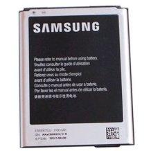 Samsung Galaxy Note2 batteri, EB595675LUCSTD-1