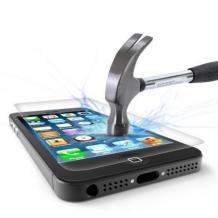 Samsung Galaxy S5 Mini Panserglas skærmbeskytter-1