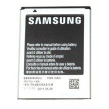 Samsung Galaxy Xcover (med flere) batteri EB484659VUCSTD, Originalt-1