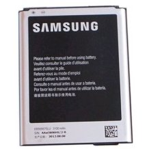 Samsung Galaxy Note 2 batteri EB595675LUCSTD, Originalt