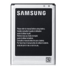 Samsung Galaxy S3 batteri EB-L1G6LLUC, Originalt