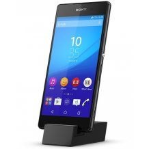 Sony DK52 MicroUSB Charging Dock til Sony Xperia Z5 med flere