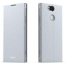 Sony Style Cover Stand til Sony Xperia XA2 - Sølv-1