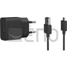 Sony UCH20 Quick Charger schwarz-1