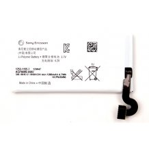 Sony Xperia Sola batteri AGPB009-A002, Originalt