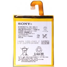 Batteri til Sony Xperia Z3 Originalt LIS1558ERPC