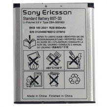 Sony Ericsson BST-33 batteri